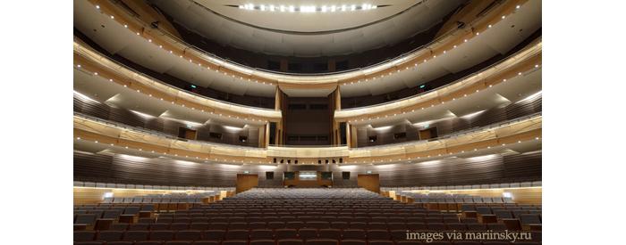 Mariinsky Theatre II Auditorium
